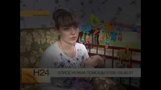 video joo!: Репортаж РЕН ТВ РОСТОВ !