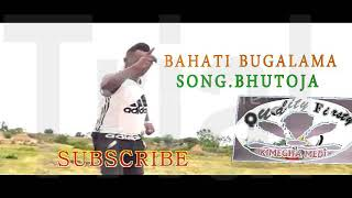 Download Video BAHATI BUGALAMA.  SONG. BHUTOJA KIMEGHA MEDIA📡 MP3 3GP MP4