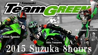 Video 2015 Suzuka 8h (Kawasaki) Akira Yanagawa, Kazuki Watanabe, Haji Ahmad Yudhistira (Indonesia) download MP3, 3GP, MP4, WEBM, AVI, FLV Oktober 2018