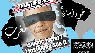 Obama Defends the Islamic Faith. Pro ISIS / ISIL propaganda from a US President?