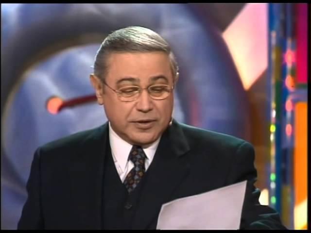 Е. Петросян — Литературные пародии (2005)