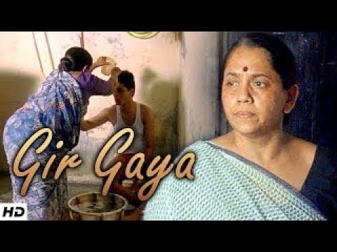 GIR GAYA - Short Film I Unusual Relationship Of Mother And Son