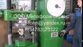 Пресс лабораторный П-125 + динамометр(, 2014-05-20T06:16:34.000Z)