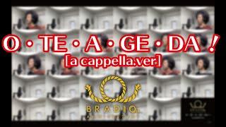 BRADIO - O・TE・A・GE・DA![a cappella.ver]