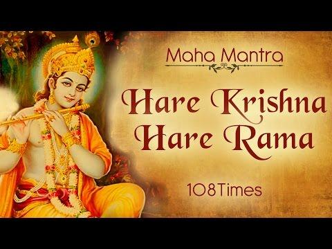 Maha Mantra |Hare Krishna Hare Rama | Janmashtami Special 2017