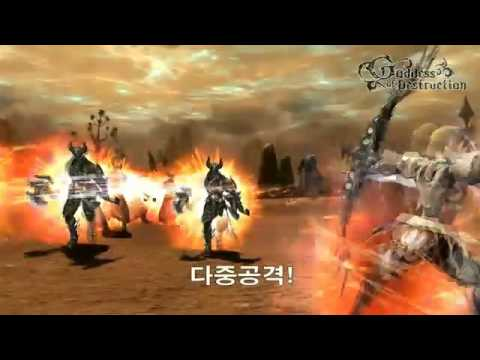 Lineage 2 Goddess Of Destruction CT3   All Skills   All Classes