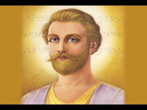 Saint Germain - Lords of the 7 Rays