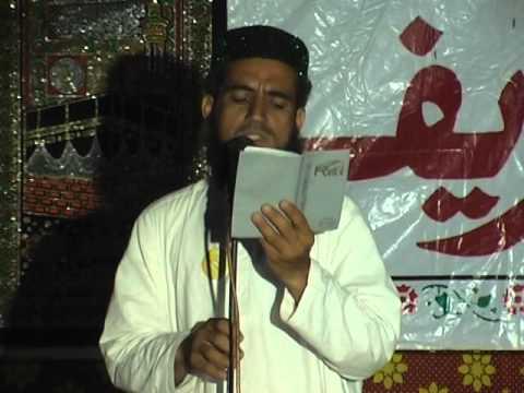 Naat Awhan ja ashiq  hazar mola