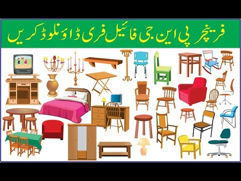 variety-of-furniture-clip-art-coreldraw-tutorial
