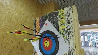 Стрельба из лука в Москве | Лучный тир