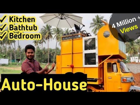 auto-house-  -amazing-facilities---chennai-vlogger-deepan