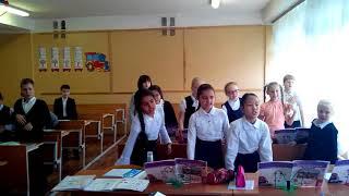 Физминутка в 4 а классе на уроке английского языка