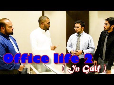 Office life ( In gulf ) # 2 || Deccan Drollz || hyderabadi comedy