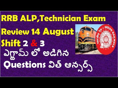 Rrb Alp ,Technician Exam 14th August 2nd and 3rd Shift Questions Review In Telugu