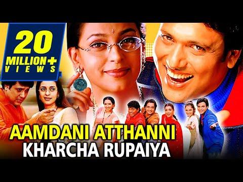 Aamdani Atthani Kharcha Rupaiyaa (2001) Full Hindi Movie | Govinda, Tabu, Juhi Chawla