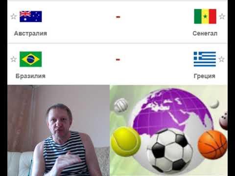 Баскетбол бразилия до 19 лет [PUNIQRANDLINE-(au-dating-names.txt) 58