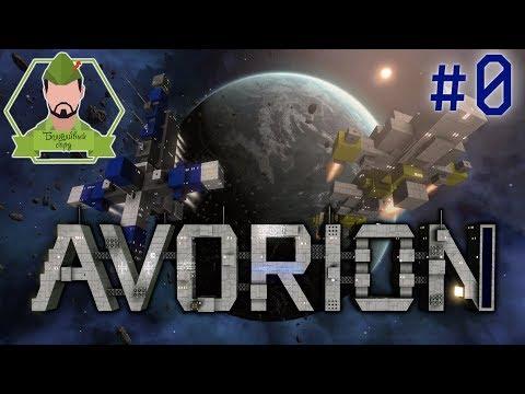 Avorion. Первый шип комом.