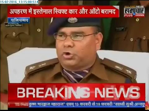Watch Live: Ghaziabad Police briefing about Snapdeal employe