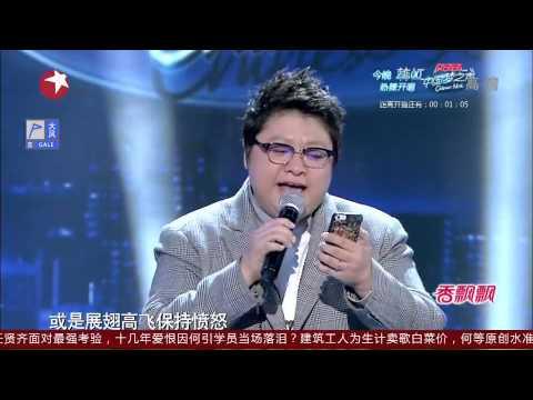 韩红客串学员挑战汪峰《存在》 20141012
