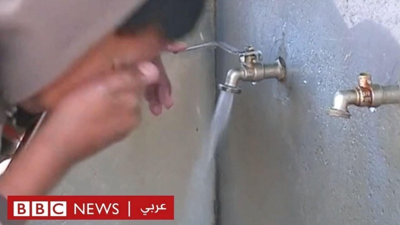 جائحة كورونا تزيد من احتياجات المياه في العالم العربي  - نشر قبل 16 ساعة