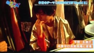 JOHNNY'S world 裏取材 永瀬廉 平野紫耀.