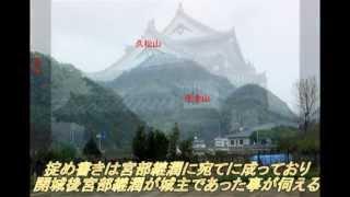 鳥取攻防戦 干し殺しの戦い 鳥取城 検索動画 1