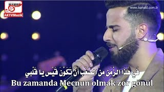 من أجمل الأغاني التركية 2018 مترجمة للعربية Veysel Mutlu - Vay Delikanlı Gönlüm