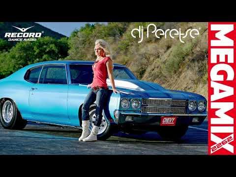 ТОП 50 танцевальных треков недельного эфира RADIO RECORD ✅ MEGAMIX #2262 by DJ Peretse 🌶
