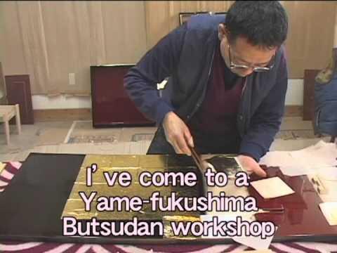 Yame-fukushima Butsudan (Buddhist altar)