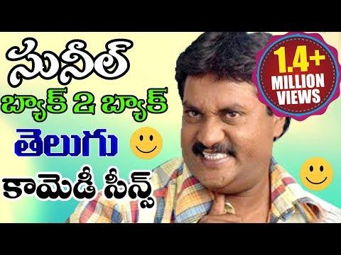 Sunil Back 2 Back Comedy Scenes || Telugu Latest Comedy Scenes || Volga Videos