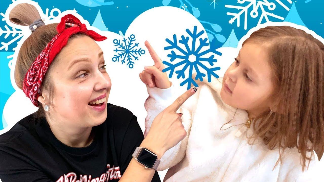 Крутая Игра с Заданиями! Собери Больше Снежинок, чтобы получить Призы! Квест для мама и Амельки!