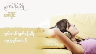 Zaw Paing - Myat Wunn Nyo [Myanmar MP4]