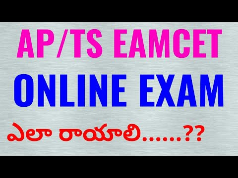 HOW TO WRITE AP/TS EAMCET ONLINE EXAM   EAMCET MOCK TEST IN ONLINE PRACTICE