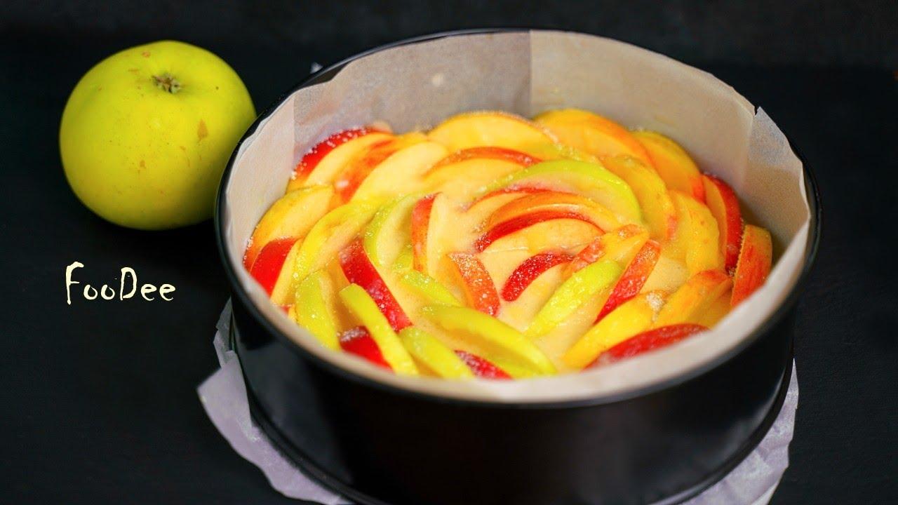 Конкурент Шарлотке – Простейший яблочный пирог на скорую руку