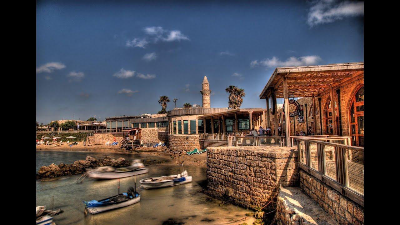 Кейсария, Израиль: видео экскурсии