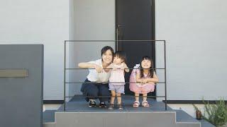 casa cube #03|安心に包まれて暮らしを楽しむ【casaの家 / casa films】