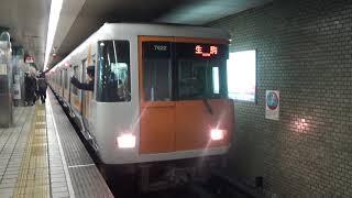 【大阪市営地下鉄】地下鉄中央線 近鉄7020系 出発シーン(@本町駅)