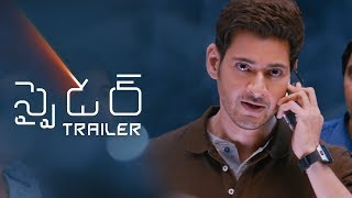 SPYDER Telugu Trailer HD | Mahesh Babu, A R Murugadoss, SJ Suriya, Rakul Preet, Harris Jayaraj