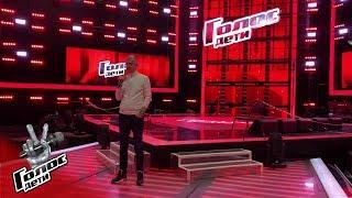 Юрий Аксюта объявляет Наставников нового сезона - За кадром - Голос.Дети - Сезон 7