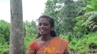 ചന്ദ്രലേഖ തമിഴ് സോങ്ങ്സ്