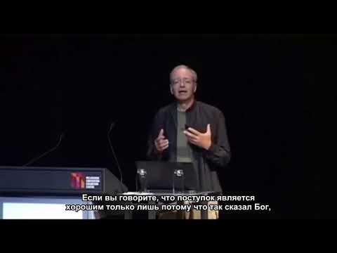 Питер Сингер: Возможна ли мораль без религии.