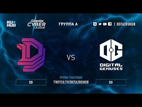 DD vs DG, Adrenaline Cyber League, game 1 [Autodestruction, Mortalles]