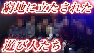 【衝撃】佐藤健、城田優、綾野剛ら遊び人芸能人たちに一体何がwwwその事...
