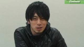 【スペシャル映像】アンダーグラフ 真戸原 直人(vo.)コメント アンダー...