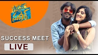 Software Sudheer Movie Success Meet Live || Sidigali Sudheer || Dhanya Balakrishna || K Sekhar Raju