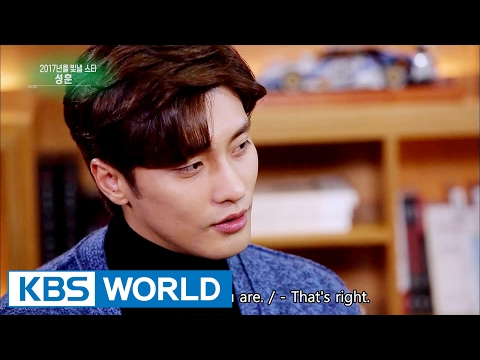 The star who will shine in 2017 – Sunghoon [Entertainment Weekly / 2017.01.30]