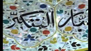 sultan mahmood ghaznavi beloved slave al najam ayaz ahmed history pkg by akhtar hayat city42