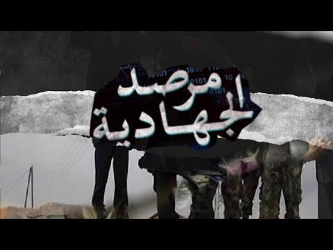 في وقت قياسي.. الجولاني يجتاح مقرّات حرّاس الدين ويحكم قبضته على إدلب  - نشر قبل 10 ساعة