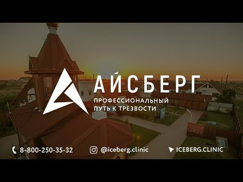 центры кодирования от алкоголизма в городе новокузнецкеадресателефоны