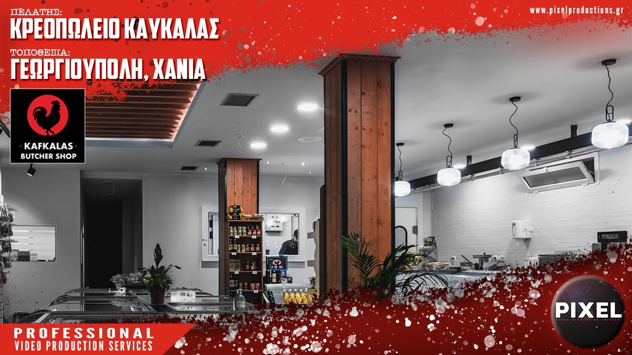 A butcher's super heroes | Kafkalas Butcher Shop | Pixel Productions